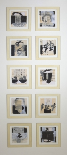 <h5>Somebody/Something Nobody/Nothing, ten collages commemorating 9/11</h5><p>16 x 16 inches each, 2002</p>